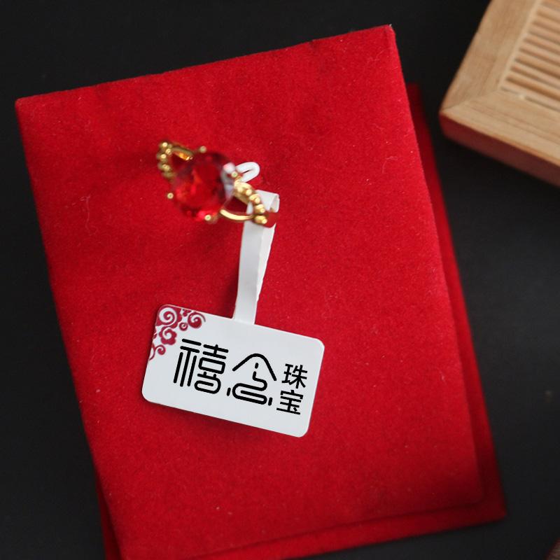珠宝吊牌标签首饰银饰品价格标签打印纸不干胶热敏贴纸带彩色普贴