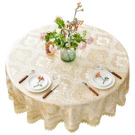 欧式大圆桌布家用高档奢华1.6米圆形餐桌布台布桌布布艺加厚桌垫
