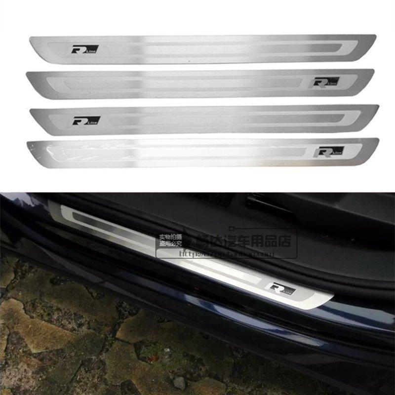 大众夏朗后备箱护板亮条迎宾踏板门槛条车身防撞条不锈钢贴片改装