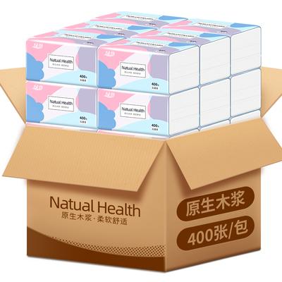 【绿劲】大号抽纸纸巾400张30包