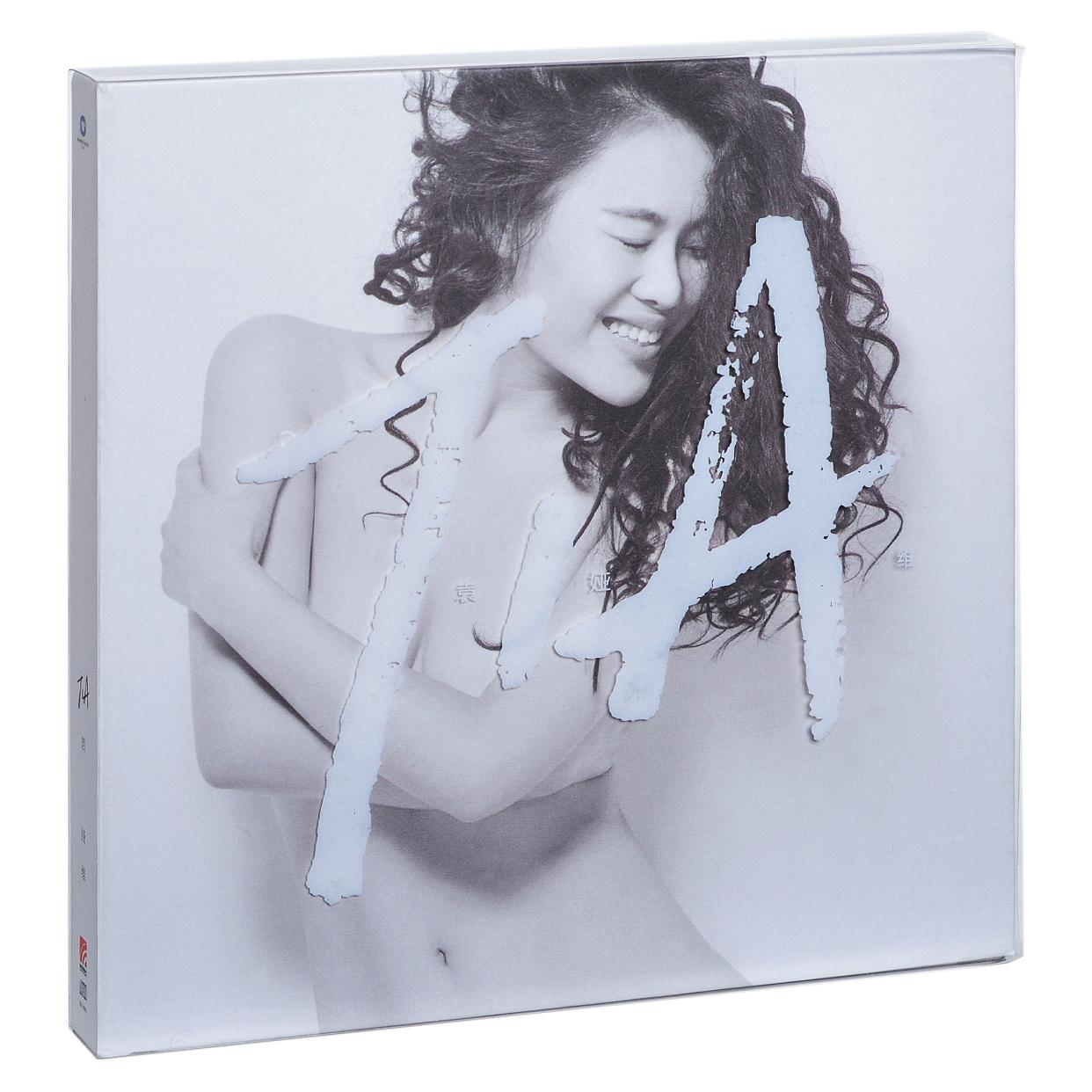 正版唱片 袁娅维套装:T.I.A. + TIARA 2张专辑 2CD