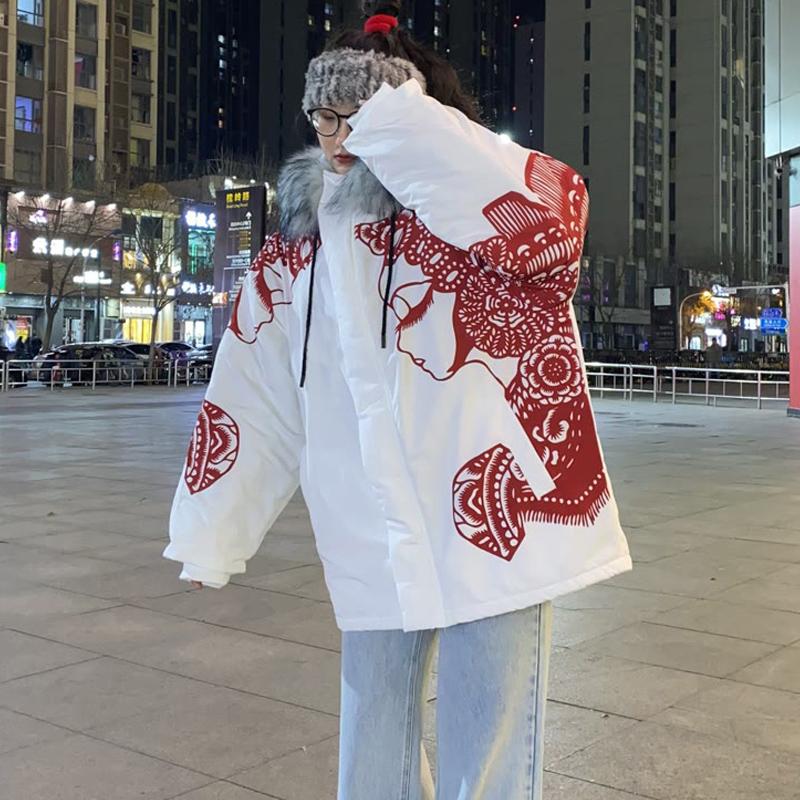 复古国潮棉衣国粹剪纸毛领中国风系棉服女民族风情侣冬装炸街外套