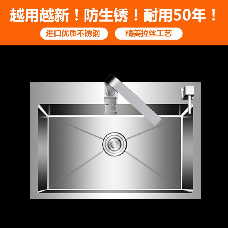 手工水槽单槽厨房洗菜盆洗碗池套餐台下盆 4MM 不锈钢加厚 304 九牧王