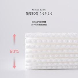 一次性洗脸巾女加厚洁面毛巾纯棉擦脸抽取式棉柔巾
