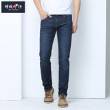 Increased denim new elastic slim denim trousers men's casual and comfortable dark small straight pants thin 58003