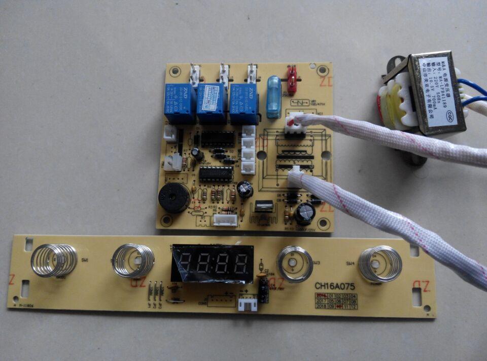 智能消毒柜控制器配件 樱花索奇华帝等消毒柜电路板万能 控制主板