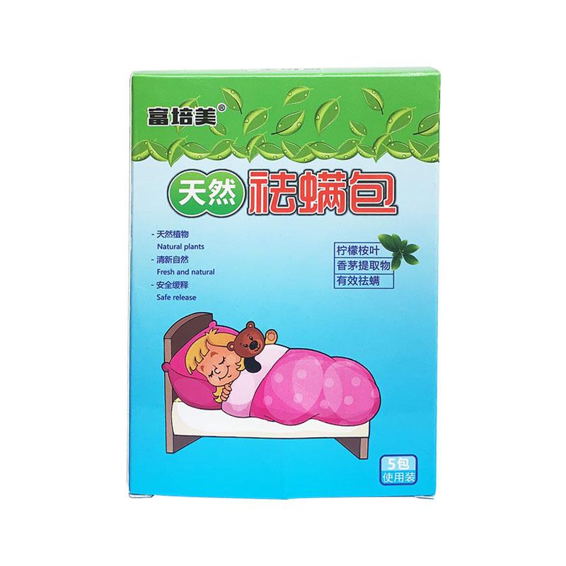 除螨包除螨喷雾剂去螨虫床上免洗家用抑杀菌除螨祛螨虫神器旗舰店