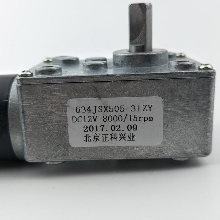 634 JSX 31ZY直流大力矩涡轮蜗轮蜗杆减速电机正反转可调速12V24V