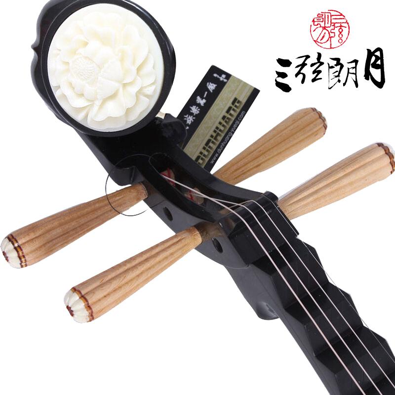 上海敦煌牌民族乐器 儿童大人初学入门练习 597 594 敦煌琵琶