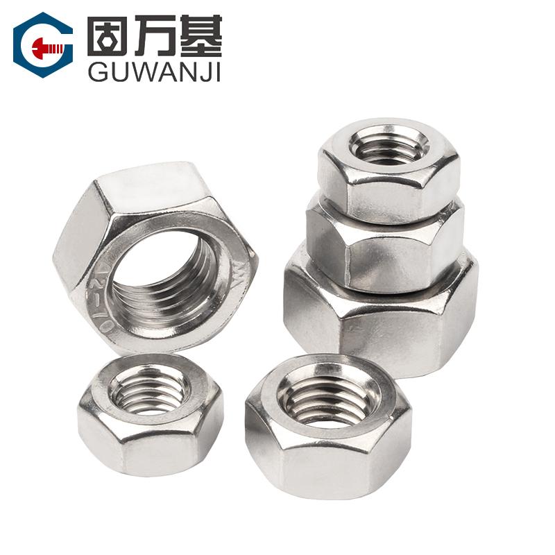 304不锈钢螺母六角螺帽螺丝帽M1M2M3M4M5M6M8M10M12M14M16M18-M36