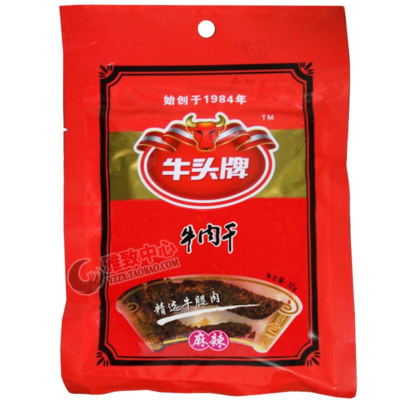 经典好吃  贵州特产牛头牌牛肉干  麻辣五香辣味手撕风干牛肉干