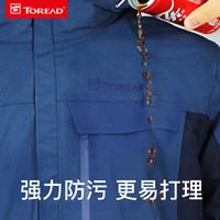 探路者冲锋衣男秋冬季三合一防风可拆卸两件套加绒加厚外套女潮牌 (¥499(券后))