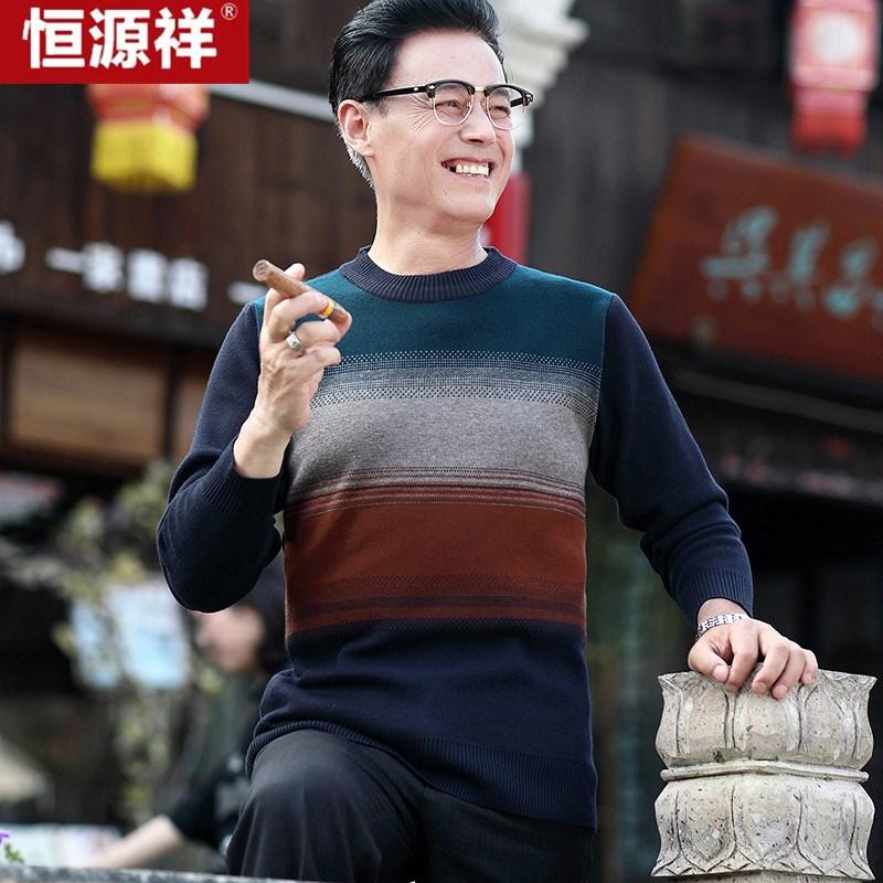 爸爸毛衣男秋装上衣中年羊毛衫男士冬装加厚保暖针织衫中老年人