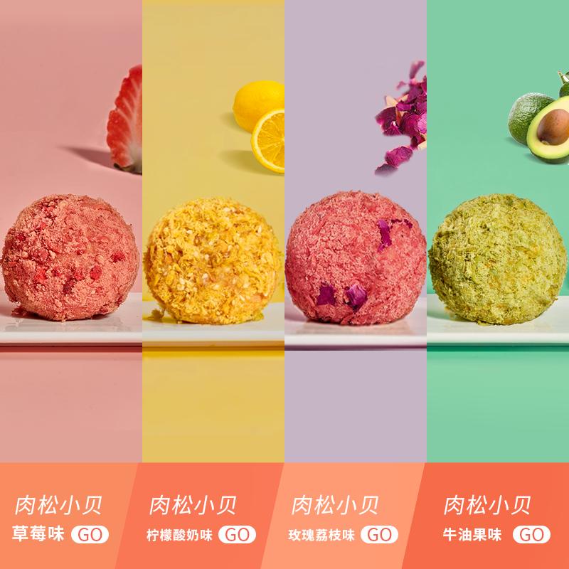 芝洛洛肉松小贝蛋糕海苔肉松面包网红零食小吃糕点心休闲零食【图2】