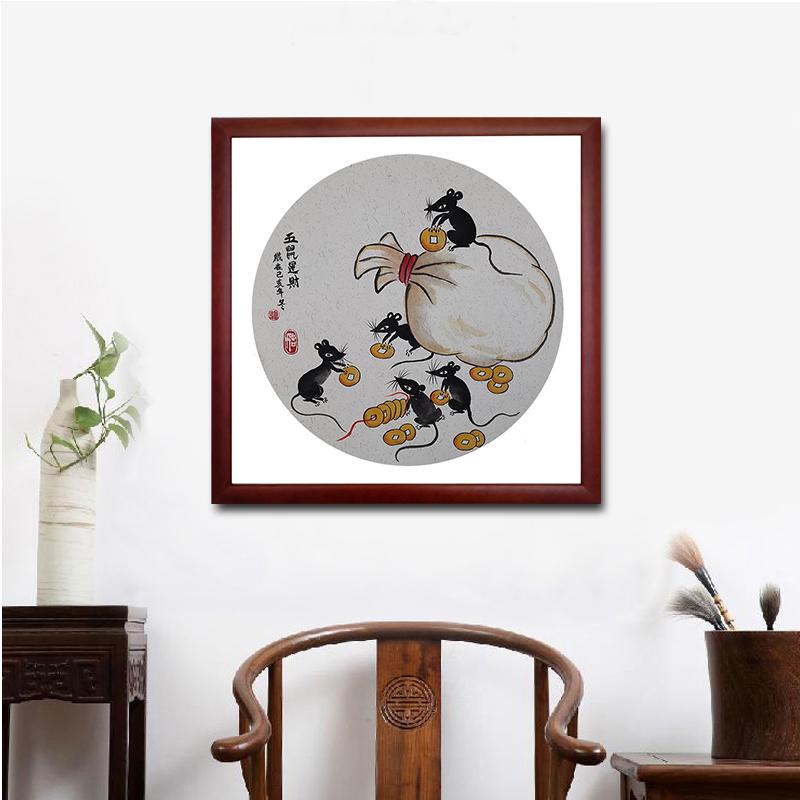 手繪國畫五鼠運財老鼠賀歲畫客廳辦公室風水裝飾畫玄關過道掛畫