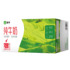 Mengniu pure milk 200ml*24 boxed full-fat breakfast milk FCL special offer for children and students