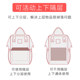 Bao Ma took the baby, the bag, the big-lived large capacity baby backpack out shoulder fashion mother maternal and child bag