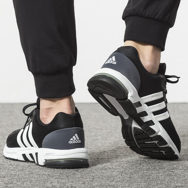 阿迪达斯鞋男官网旗舰正品20新鞋夏季男士EQT跑步鞋透气运动鞋男