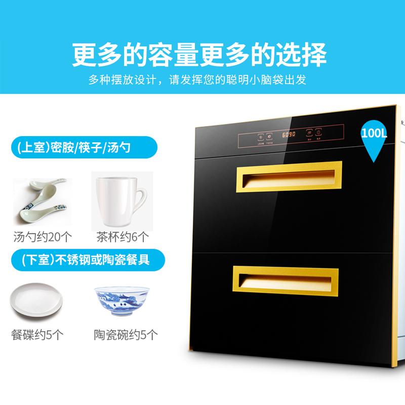不锈钢消毒柜一体式嵌入式家用特价 60L 尊威立式消毒碗柜镶嵌式