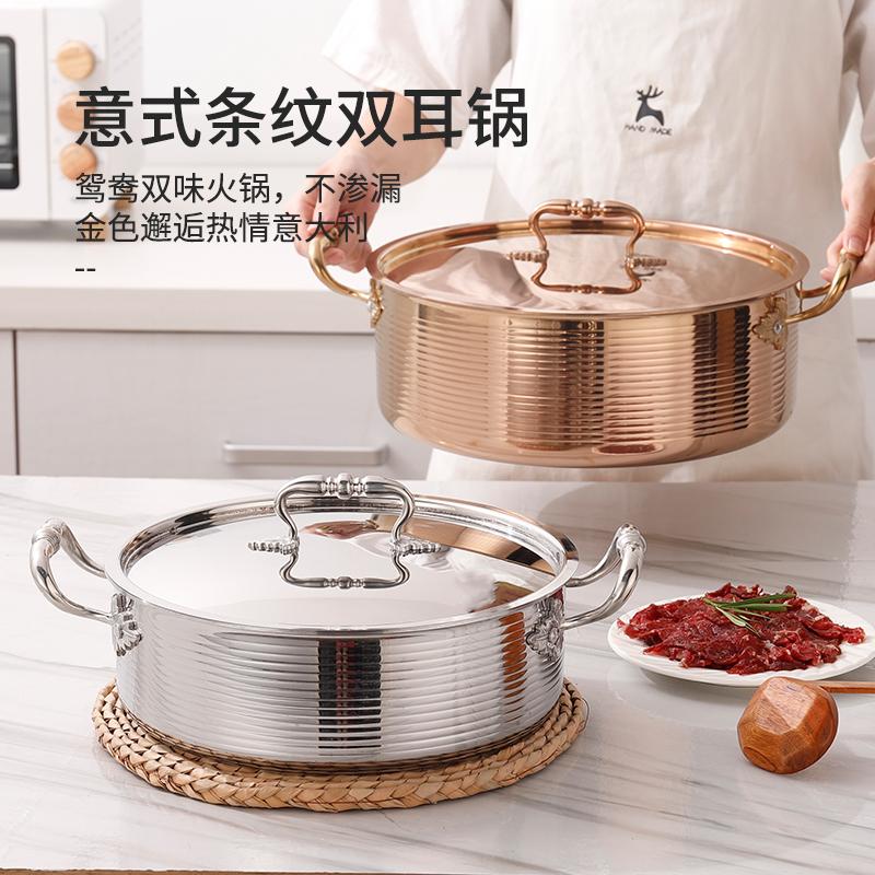 加厚304不鏽鋼鴛鴦鍋火鍋盆家用打邊爐鍋涮鍋商用電磁爐專用鍋具