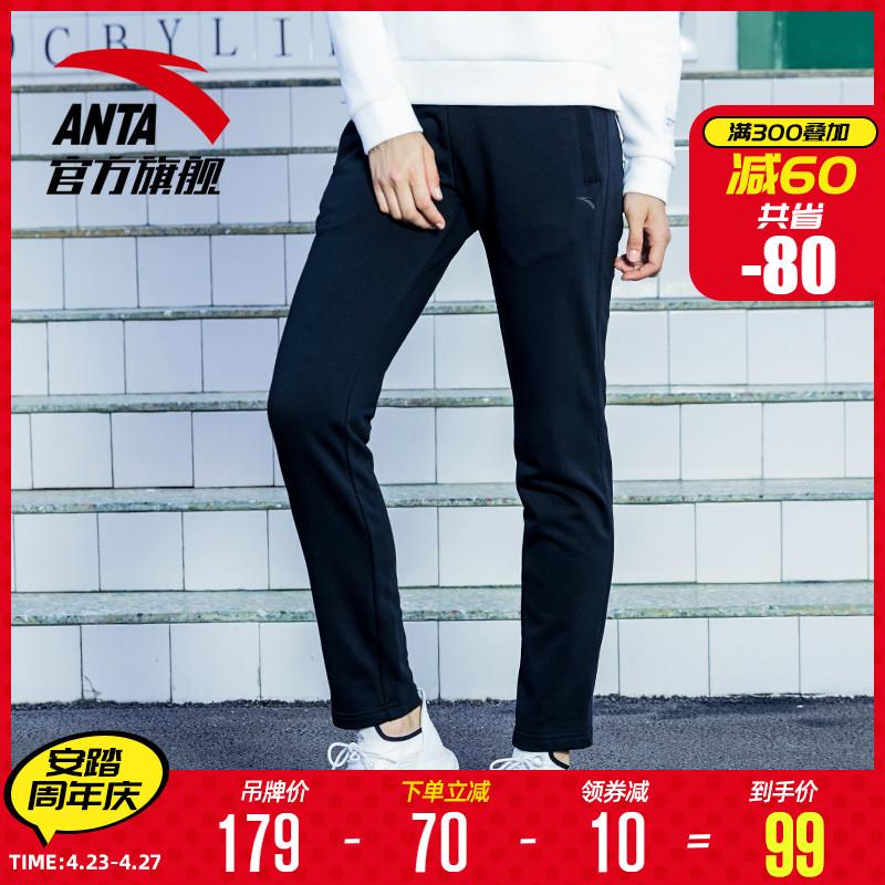安踏运动裤女官网旗舰2020春夏新款针织女裤修身卫裤长裤女士裤子