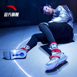 安踏NASA男鞋擎天跑步鞋官网旗舰2020夏季新款轻便全掌气垫运动鞋