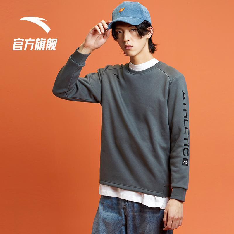 安踏卫衣男2020新款套头圆领加绒保暖上衣学生运动长袖t恤男官网