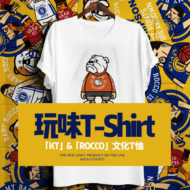 安踏短袖男2021夏季新款KT汤普森T恤篮球定制体恤运动半袖针织衫
