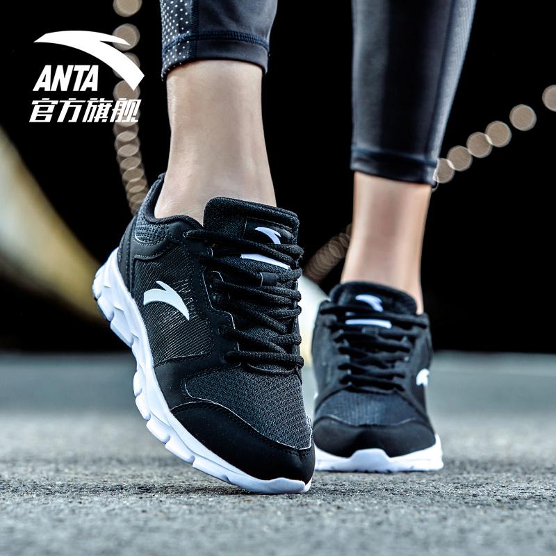 安踏官网旗舰女鞋跑步鞋2020春夏季新款休闲鞋轻便网面透气运动鞋