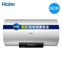 海尔60升速热储水式电热水器 家用卫生间洗澡小型节能EC6002-MC3 (¥1199)