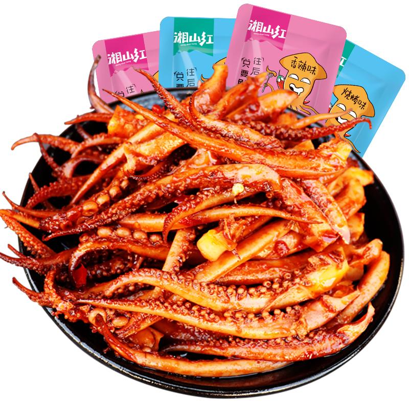 湘山红香辣铁板鱿鱼须片湖南特产海味即食麻辣香菇鱿鱼丝零食小吃