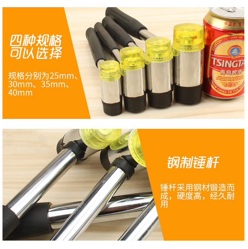 25-40mm系列钢管柄安装锤 橡胶纤维锤 多用锤子 DIY手工锤 塑料锤