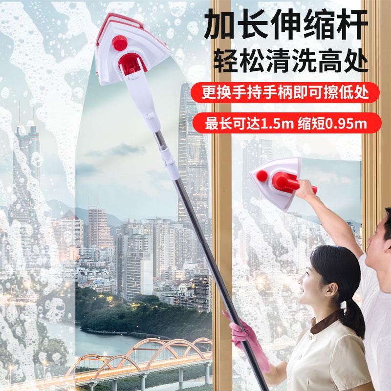 擦玻璃神器双层中空双面玻璃清洁器玻璃刮刷擦窗器擦玻璃器刮刷