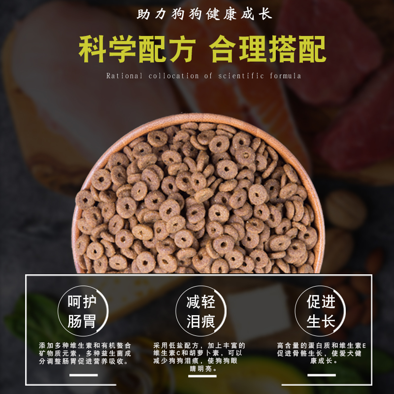 狗粮通用型20斤装金毛萨摩拉布拉多法斗泰迪比熊美毛幼犬鸡肉味10优惠券