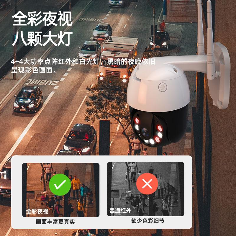 破解摄像头远程监控家庭用室内无线监控摄像头哪个性价比高?