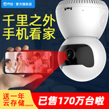 Joanne wireless wifi network camera phone can connect remote alarm monitor high-definition night vision home suit