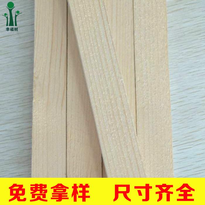 木方龙骨实木地板吊顶墙面木条樟子松落叶松铁杉原木建筑板材厂家