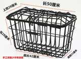 Bold electric car basket enlarged after use bicycle old three-wheeled scooter basket front vegetable basket schoolbag basket