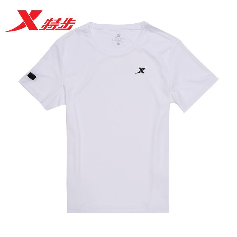 特步男子短袖针织衫2020夏季新款速干透气百搭弹性大码运动T恤男