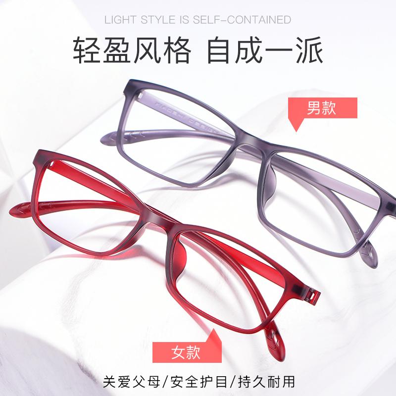 度老光眼镜女正品 200 150 100 老花镜男高清时尚超轻抗蓝光防辐射