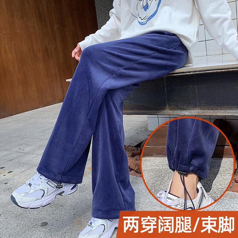 灯芯绒裤子女秋冬直筒宽松束脚加绒白色2020新款金丝绒阔腿运动裤