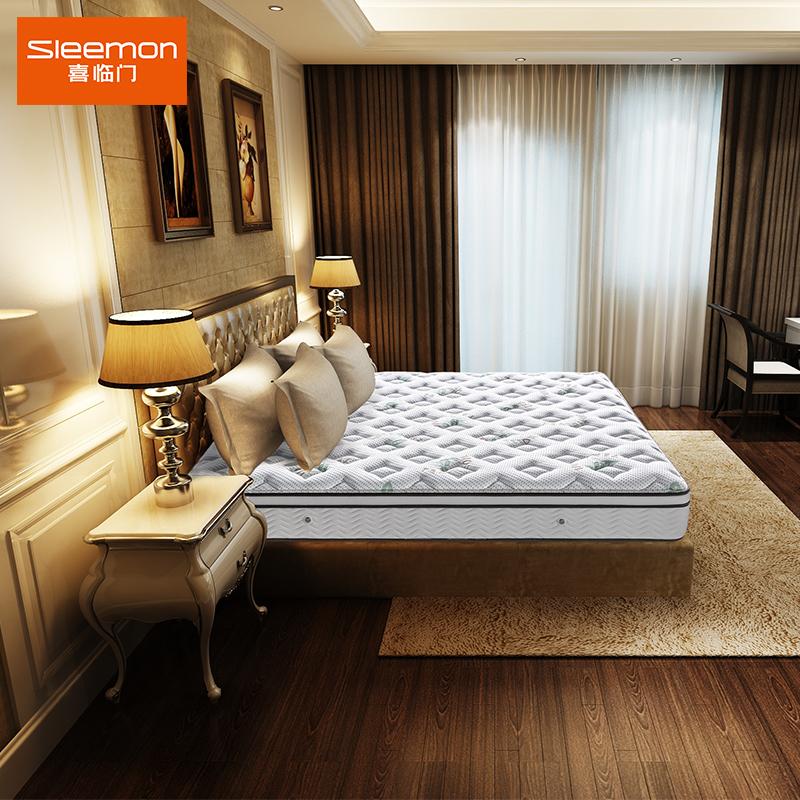云朗 床墊 1.8m 1.5m 椰棕獨立彈簧 軟硬兩用席夢思 喜臨門乳膠床墊