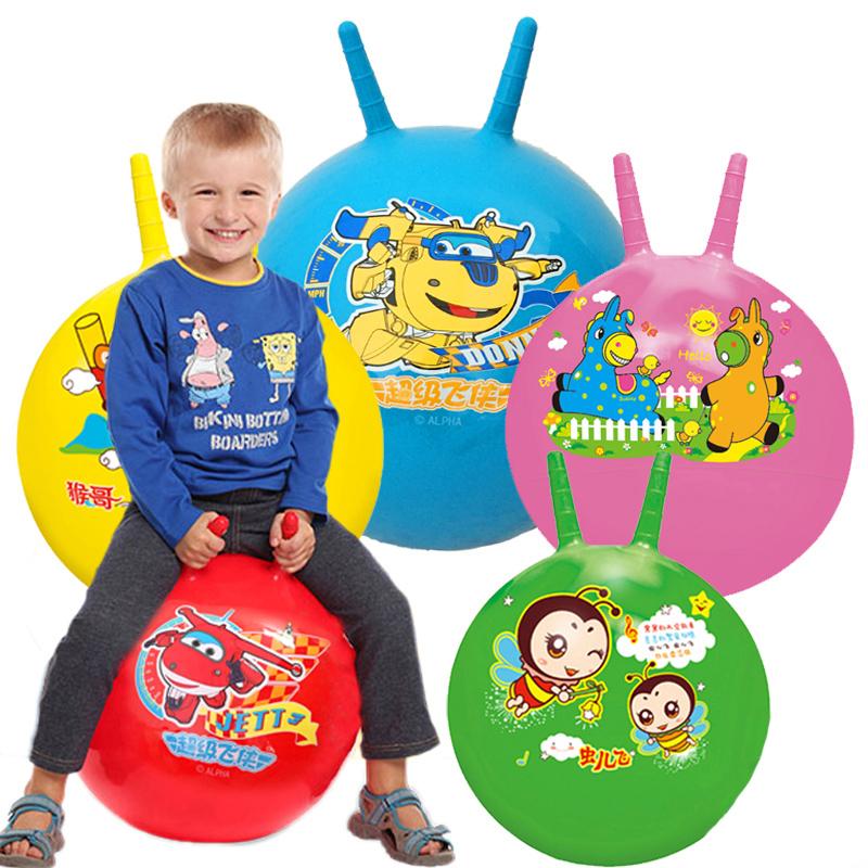 伊诺特16-18-22寸儿童加厚羊角球健身瑜伽跳跳球蹦蹦球幼儿园皮球