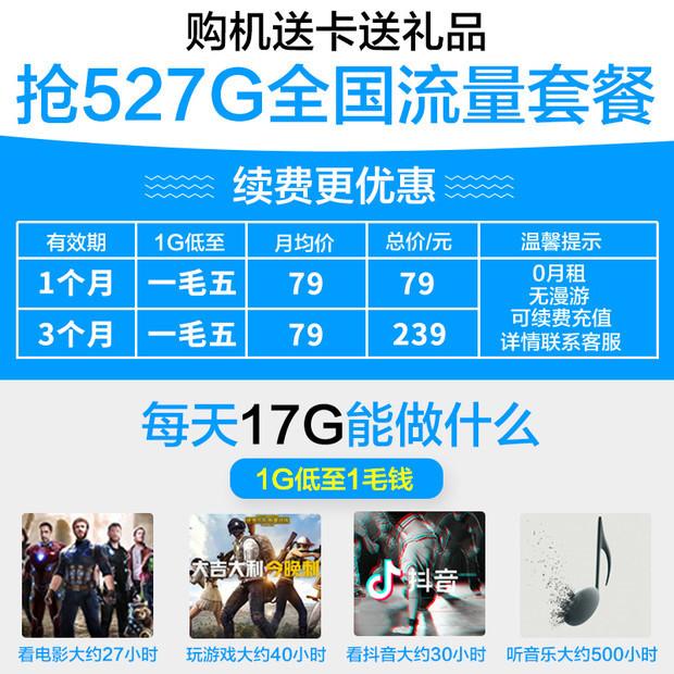 流量无线路由器神器联通电信上网卡托热点 4G 3G 车载 mifi 随身移动笔记本无限 WiFi2mini 随行 e8372 华为 Huawei