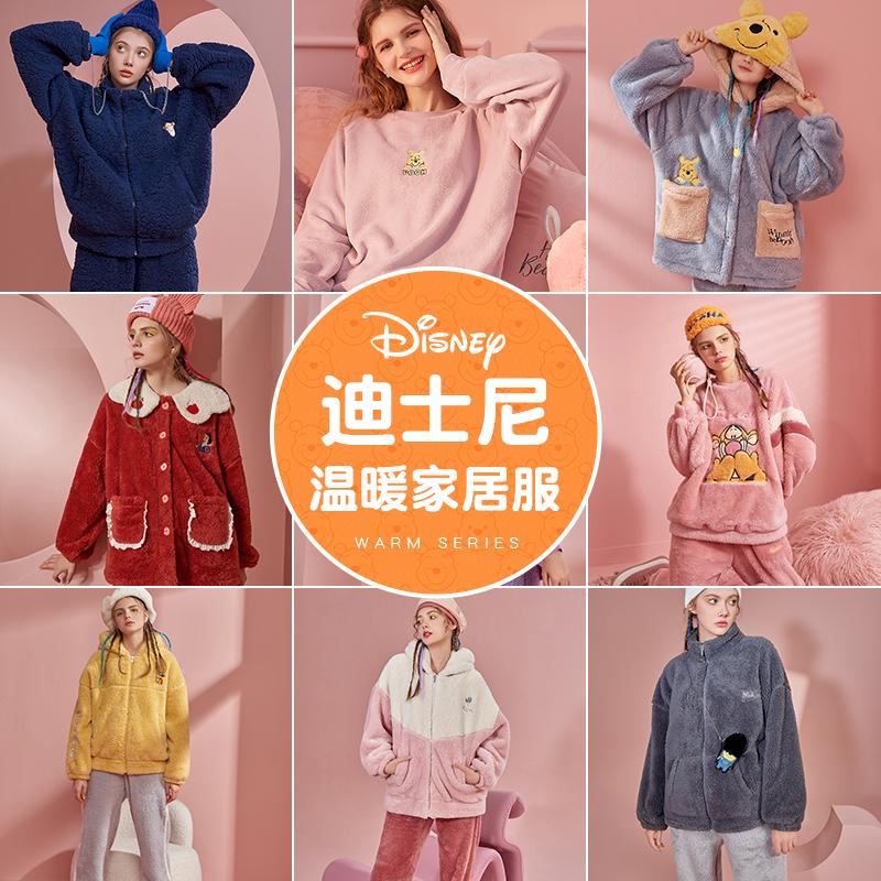 迪士尼六只兔子合作款家居服套装女士秋冬珊瑚绒可外穿睡衣女冬季