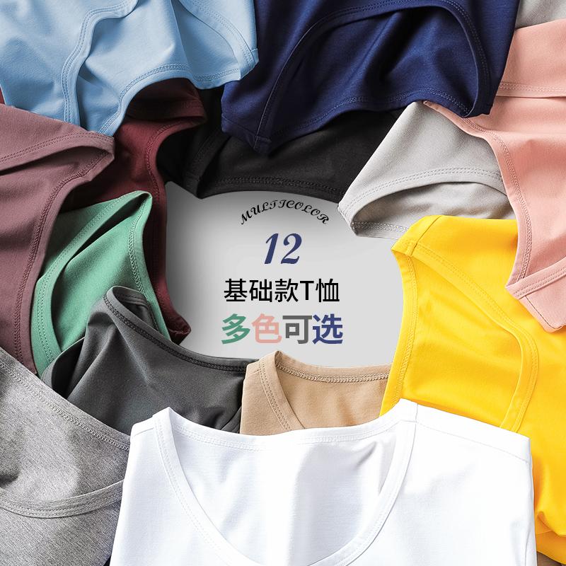 2021新款短袖t恤男莫代尔白色青少年上衣服潮流韩版印花