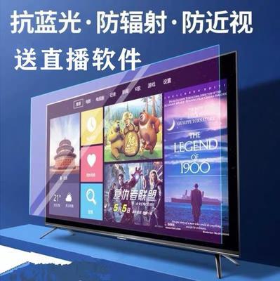 王牌4k超高清85平板防爆智能90 80 75 70 65曲面110寸网络电视机