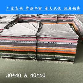 檫机布机械擦布抹布棉抹布工业擦机布不掉毛全棉抹布吸油抹