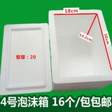 Spot No. 4 Post 5 The bag inside the foam insulation bags nonwoven steak ice pack custom logo