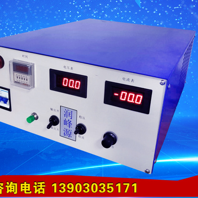 High frequency electroplating power rectifier 12V200A electrolytic oxidation sewage treatment DC pulse power supply equipment
